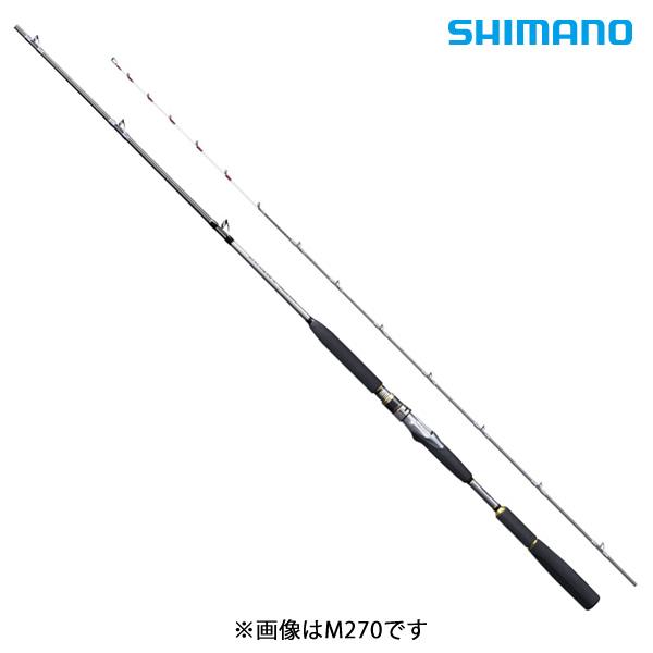 シマノ リアランサーX ヒラメ M270 (船竿)(大型商品A)