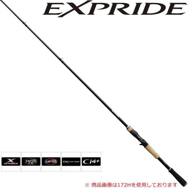 シマノ 17 エクスプライド 190XXH-2 (バスロッド 2ピース ベイトロッド)(大型商品B)