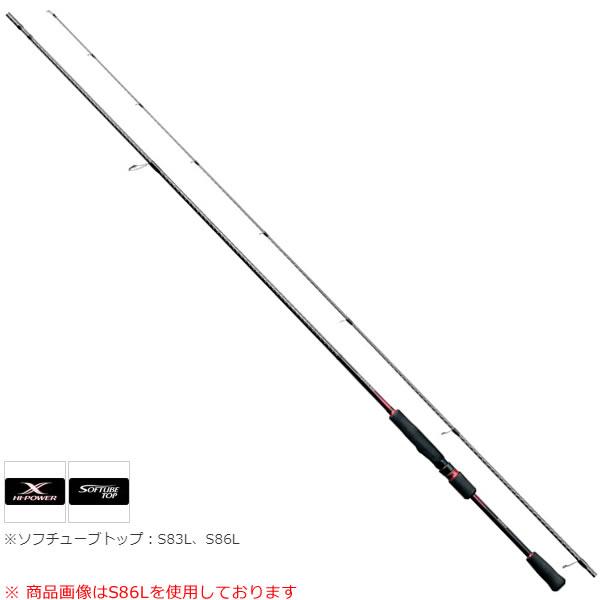 シマノ 18 セフィアBB S86L (エギングロッド)