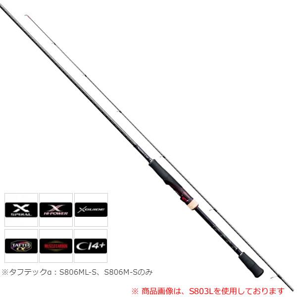 シマノ 17 セフィアCI4+ S806MLS (エギングロッド)(大型商品A)