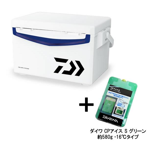 ダイワ クールラインアルファ2 GU2500 ブルー ダイワ強力保冷剤 CPアイスSセット (クーラーボックス 保冷剤 セット)