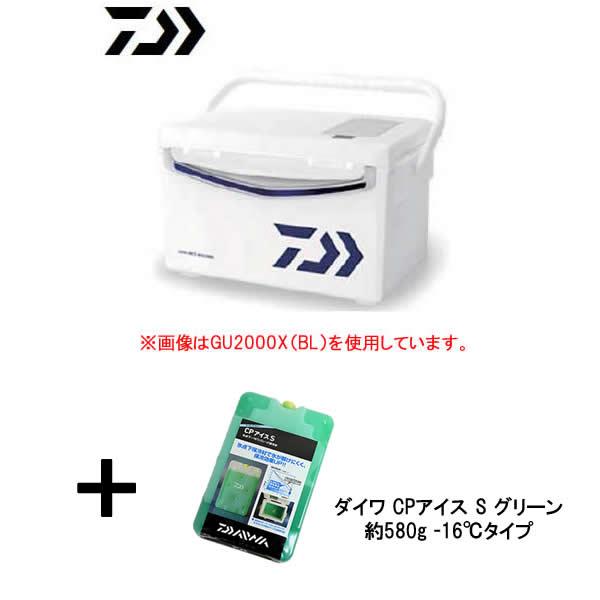 ダイワ クールラインアルファ2 GU2500X ブルー ダイワ強力保冷剤 CPアイスSセット (クーラーボックス 保冷剤 セット)