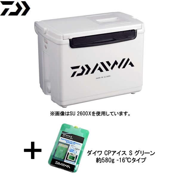 ダイワ ダイワRX SU3200X・ホワイト ダイワ強力保冷剤 CPアイスSセット (クーラーボックス 保冷剤 セット)