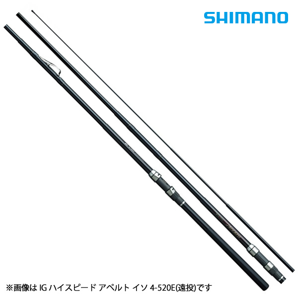 シマノ 18 IGハイスピードアペルト磯 3号520E 遠投 (磯竿)