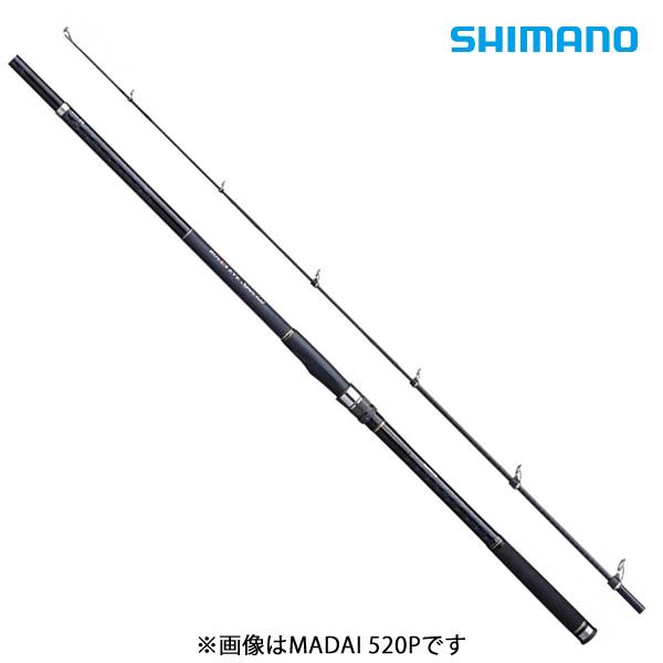 シマノ ブルズアイ スペシャル 遠投 青物 520P (遠投磯竿)