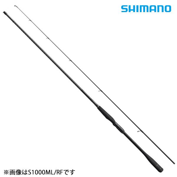 シマノ エクスセンスインフィニティ S1000ML/RF (シーバスロッド)(大型商品A)