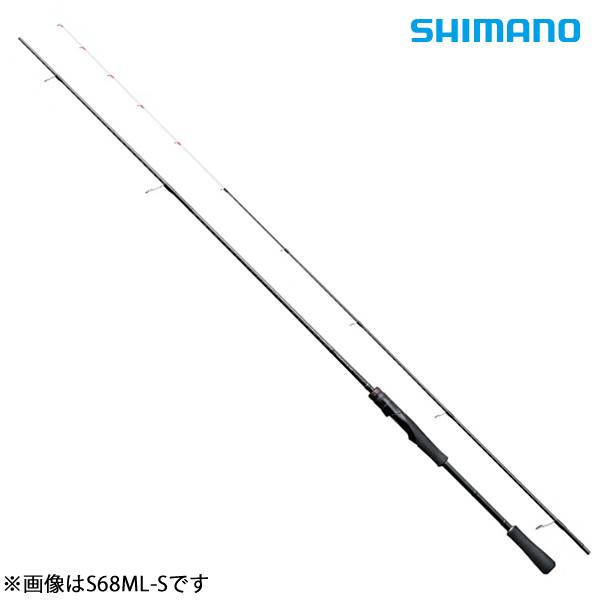 シマノ 18 セフィアCI4+ ティップエギング S68L-S (ティップランエギングロッド)(大型商品A)