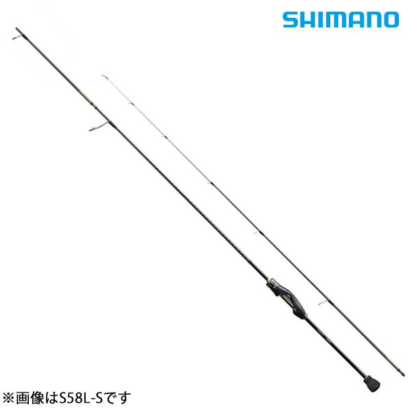 シマノ ソアレSS アジング S58L-S (アジングロッド)