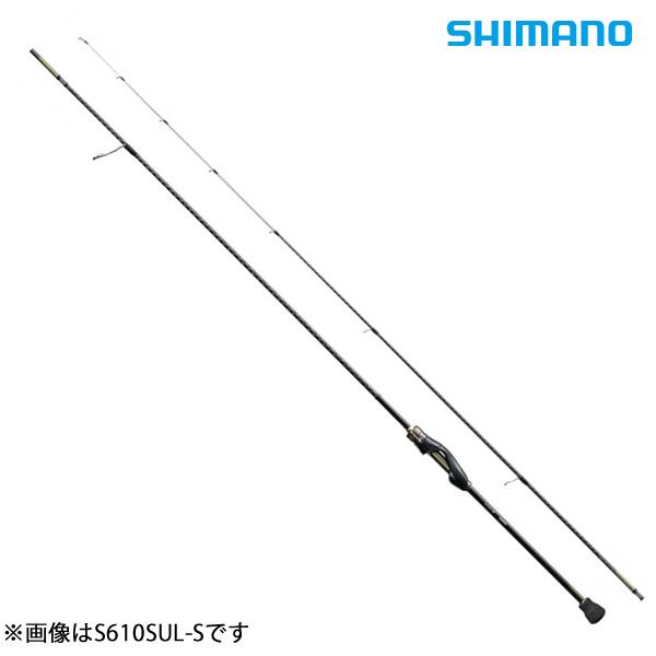シマノ ソアレSS アジング S610SUL-S (アジングロッド)