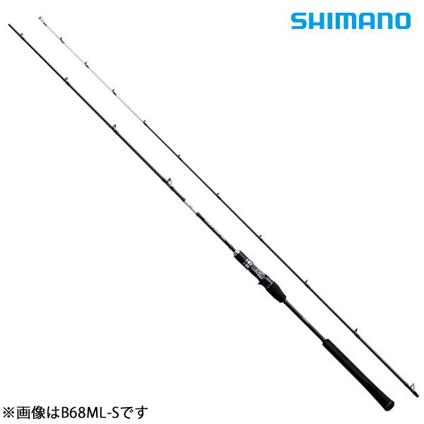 シマノ サーベルチューンSS B68ML-S (タチウオジギングロッド)(大型商品A)