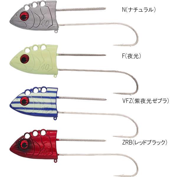 ヤマシタ 猛追太刀魚テンヤ船 鰯タイプ 40号 など 釣り具の販売 タチウオテンヤ ギフト プレゼント ご褒美 仕掛け 豊富な品 通販ならフィッシング遊web店におまかせ