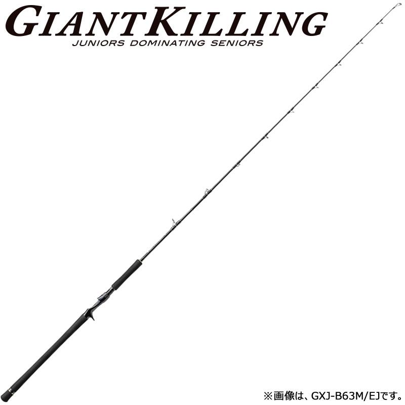 メジャークラフト 18 ジャイアントキリング GXJ-B63MH/EJ (ジギングロッド 電動ジギングモデル)(大型商品A)