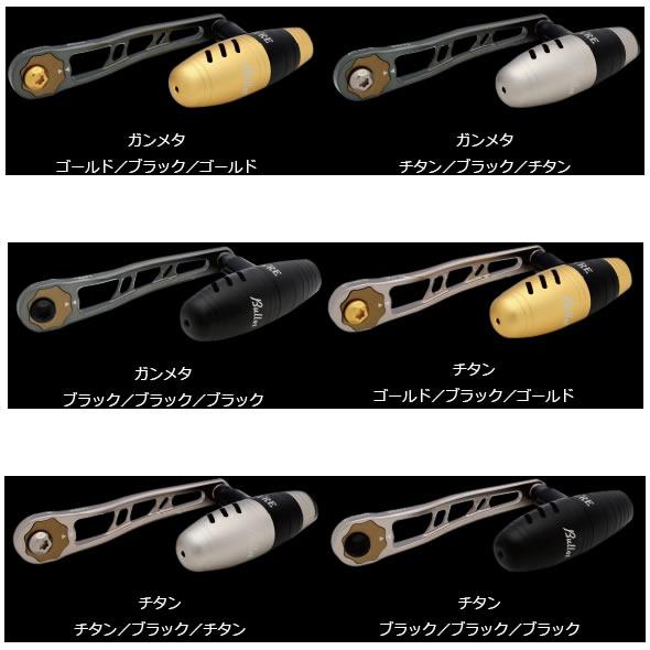 メガテック リブレ カスタムジギングハンドル BJ 102-110 シマノ&ダイワ左巻き BJ-102SDL