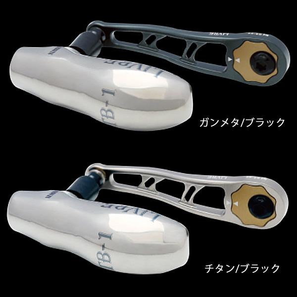 メガテック リブレ カスタムジギングハンドル BJ 84-92T シマノ&ダイワ右巻き BJT-89SDR