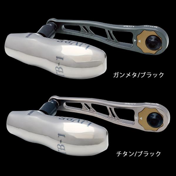 メガテック リブレ カスタムジギングハンドル BJ 92-100T シマノ&ダイワ右巻き BJT-91SDR