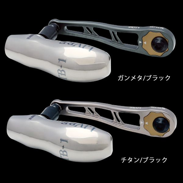 メガテック リブレ カスタムジギングハンドル BJ 92-100T シマノM7右巻き BJT-91M7R