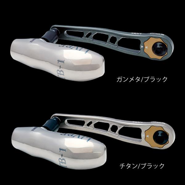 メガテック リブレ カスタムジギングハンドル BJ 102-110T シマノ&ダイワ左巻き BJT-102SDL