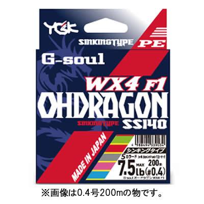 よつあみ G-ソウル オードラゴンWX4F-1 300m 2.5号~3号