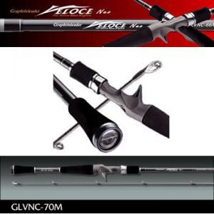 オリムピック ヴェローチェ ネオ GLVNC-70M(大型商品A)