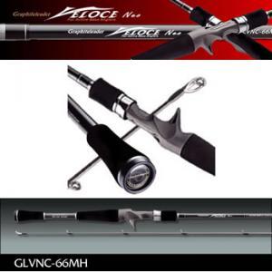 オリムピック ヴェローチェ ネオ GLVNC-66MH(大型商品A)