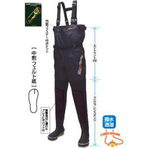 阪神素地 透湿スリムウェーダーハイブリットDX(中割) FX-542