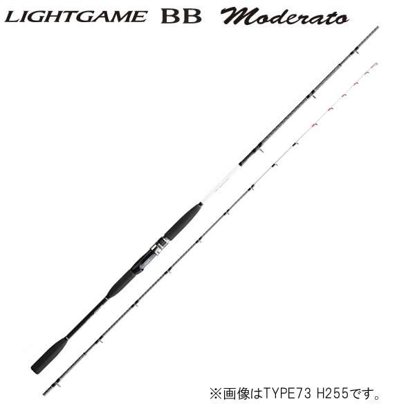 シマノ ライトゲームBB モデラート TYPE73 H195 (船竿)