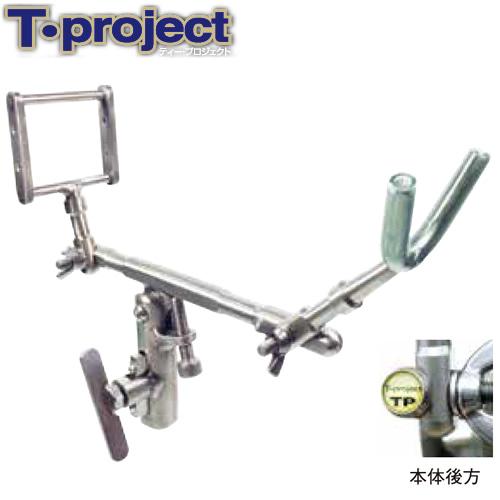 ティー・プロジェクト TPイシダイ2 HP33cm仕様 石突き掛けSサイズ (竿受け ロッドホルダー)