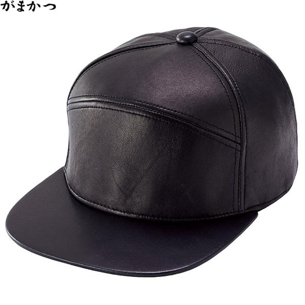 がまかつ 本革キャップ ブラック GM-9840 (フィッシングキャップ 帽子)