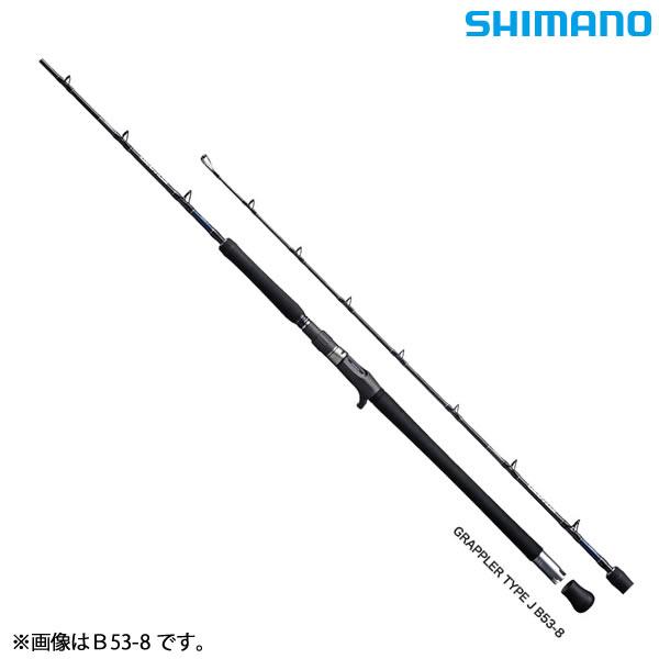 シマノ 19 グラップラー タイプJ B53-8 (オフショアゲーム ジギングロッド)