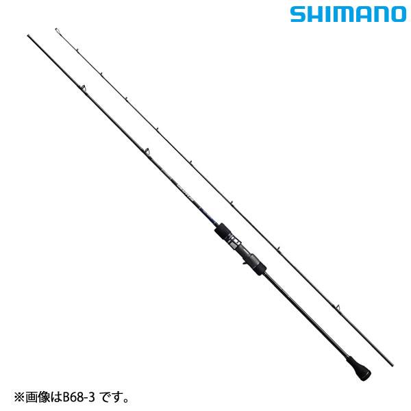 シマノ 19 グラップラー タイプSJ B68-3 (オフショアゲーム ジギングロッド)(大型商品A)