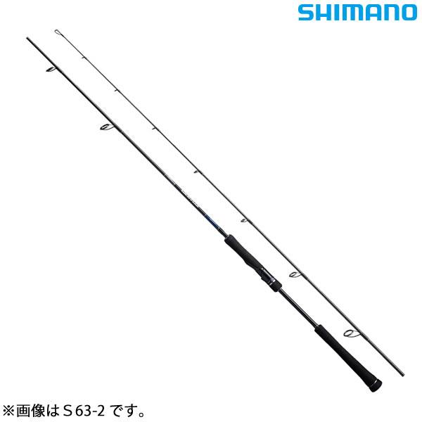シマノ 19 グラップラー タイプLJ S63-3 (オフショアゲーム ジギングロッド)(大型商品A)