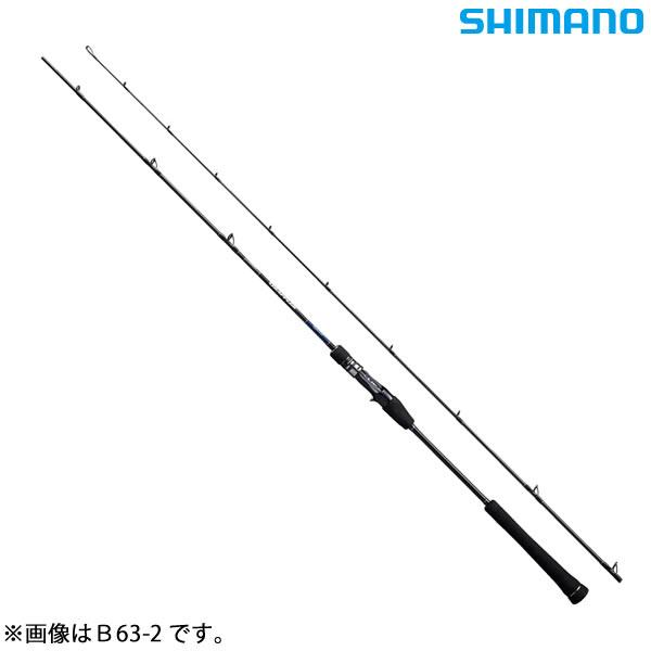 シマノ 19 グラップラー タイプLJ B63-3 (オフショアゲーム ジギングロッド)(大型商品A)