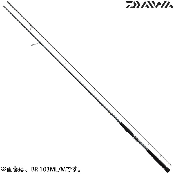 ダイワ モアザン・ブランジーノ 1010M/MH・V (シーバス フラットフィッシュ ロッド)(大型商品A)