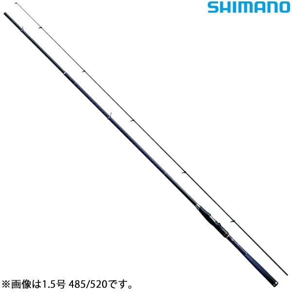 シマノ ツインパルサーSZ2 1.7号485/520 (磯竿)