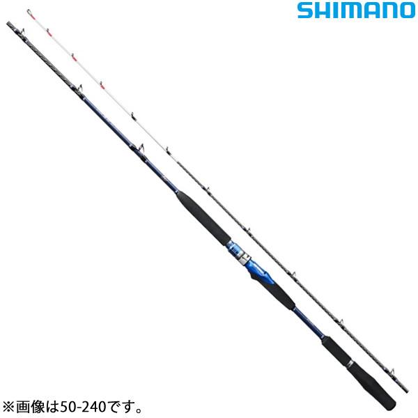 シマノ 18 海明 80号240 (船竿)