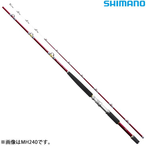 シマノ バンディット落し込み MH240 (船竿)(大型商品B)