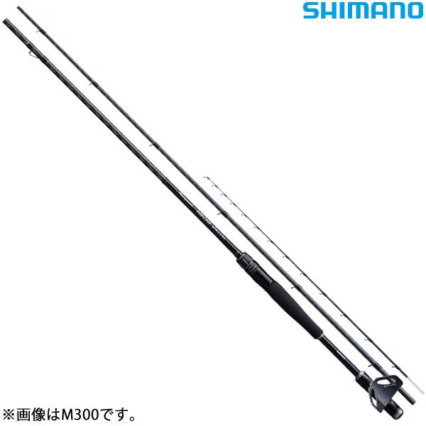 シマノ 鱗夕彩ヘチSP S280 (チヌ竿 前打ち・落し込み竿)(大型商品A)
