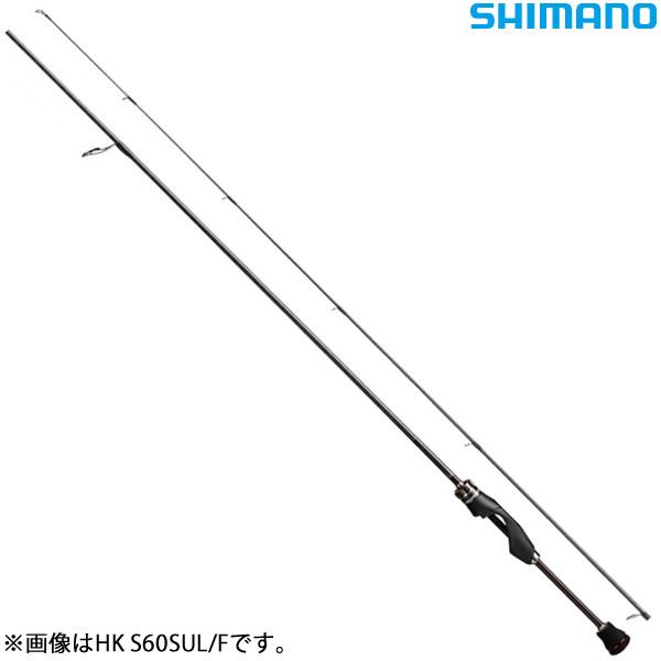 シマノ カーディフ エクスリード HK S60L/F (エリアトラウトロッド)