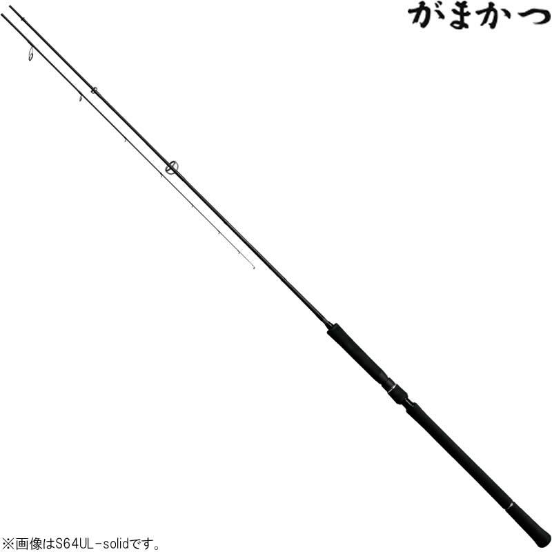 がまかつ ラグゼ ジグドライブR S64UL-ソリッド (ジギングロッド)(大型商品A)