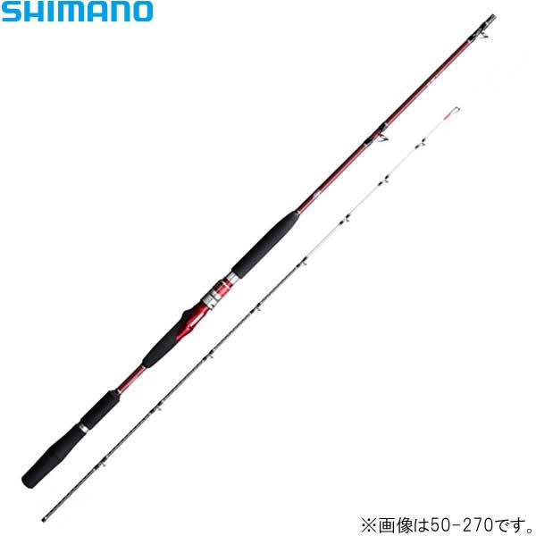 シマノ 19 海春 50-240 (船竿)