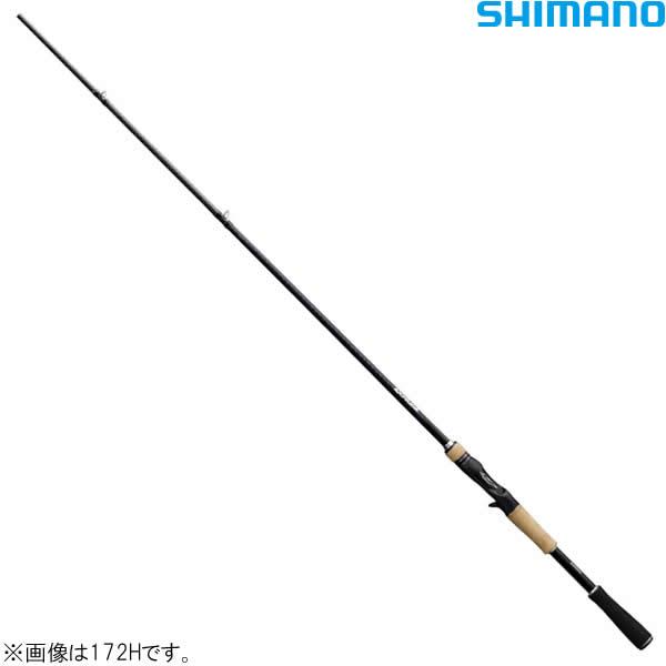 シマノ 19 エクスプライド 1610MH-SB/2 (バスロッド)