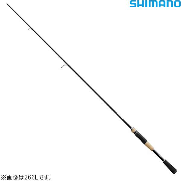 シマノ 19 エクスプライド 268UL-S (バスロッド) (大型商品B)