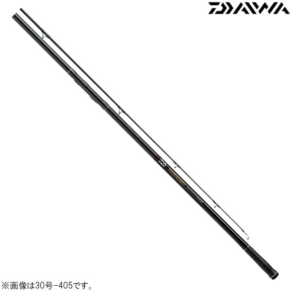 ダイワ トーナメント プロキャスター AGS 25-405 (投げ竿)(大型商品A)