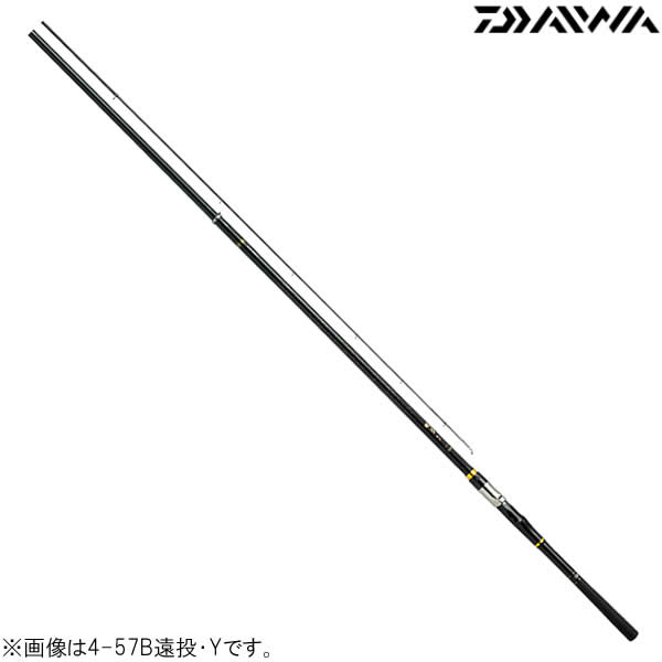 ダイワ 剛弓カゴ 3-57B遠投・Y (磯竿)