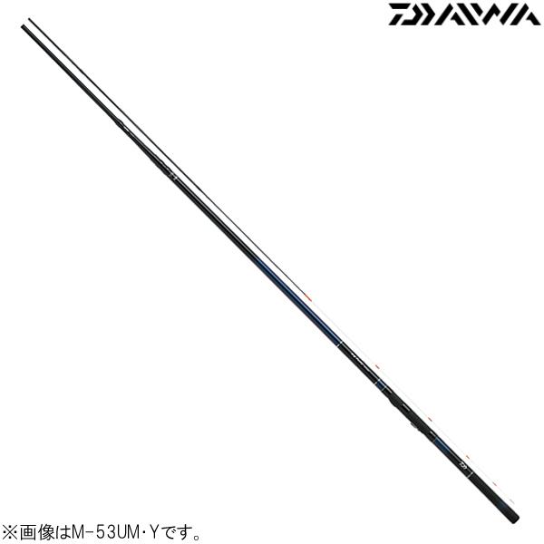 ダイワ 飛竜クロダイ M-45UM・Y (チヌ竿 前打ち・落し込み竿)