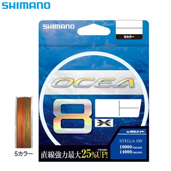 シマノ オシア8 5色 8号 400m LD-A81S (PEライン)