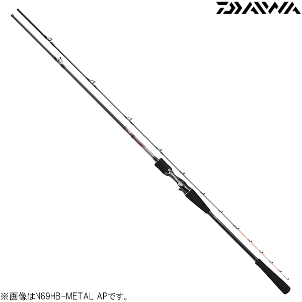 ダイワ 紅牙MX エアポータブル N70XHB-MT AP (タイラバ 鯛ラバロッド)