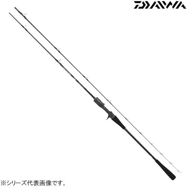 ダイワ ブラスト BJ 63XXHB・Y (ライトジギングロッド)(大型商品A)