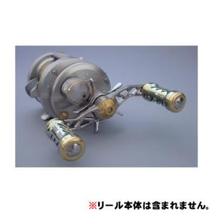 メガテック リブレ アヴェントゥーラ Full comp タイプ2 (シマノ・左ハンドル用) BLSB85