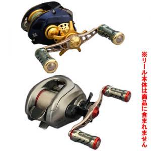 メガテック リブレ アヴェントゥーラ マージア クランク ダブルハンドル 85mm (シマノ・左巻用) FLSK85-A0